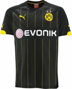 Borussia Dortmund 2016 maillot exterieur 15-16