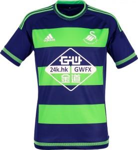 maillot exterieur Swansea officiel 15-16