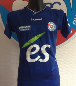 RC Strasbourg 2016 maillot domicile foot 15-16