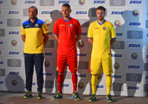 Maillots de foot Romanie 2016