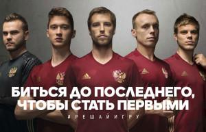 Russie Euro 2016 maillot domicile officiel