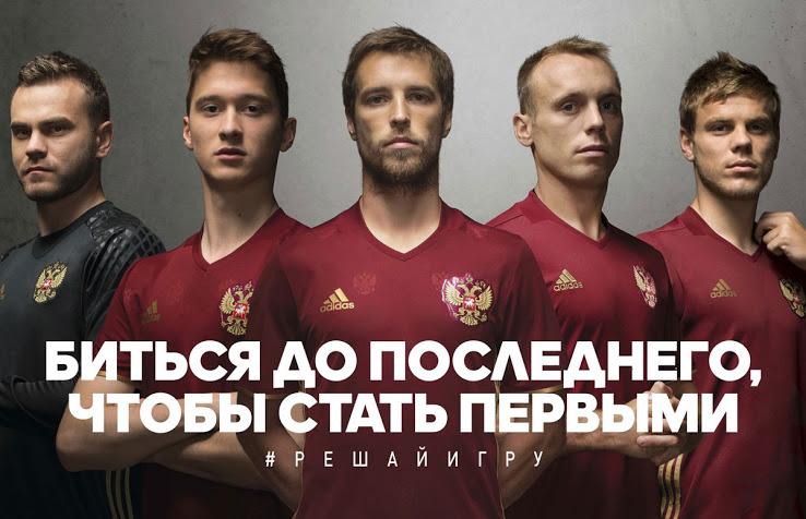 Nouveaux maillots de foot Russie Euro 2016