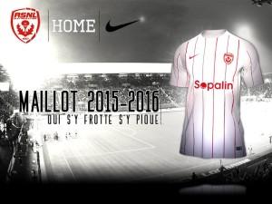 ASNL 2016 Nancy maillot domicile 15-16 officiel