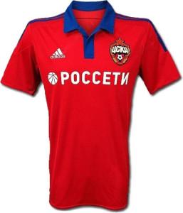 CSKA Moscou 2016 maillot domicile 15-16