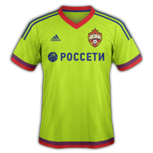 CSKA Moscou 2016 maillot exterieur 15-16