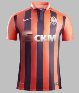 Chakhtar Donetsk 2016 maillot domicile 15-16