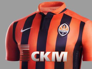 Chakhtar Donetsk 2016 maillot foot domicile 2015 2016