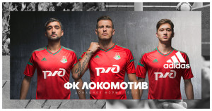 Lokomotiv Moscou 2016 maillot domicile 15-16