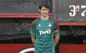 Lokomotiv Moscou 2016 maillot exterieur 15-16