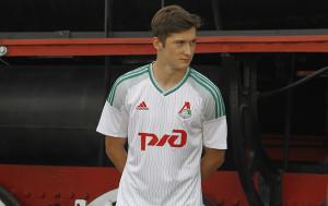 Lokomotiv Moscou 2016 maillot third 15-16