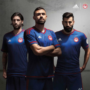 Olympiacos 2016 maillot exterieur 15-16 football