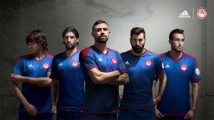 Olympiacos 2016 maillot exterieur 15-16 officiel