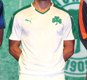 Panathinaikos 2016 maillot third 15-16
