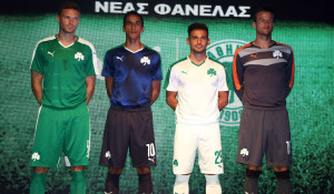 Panathinaikos 2016 maillots de foot 15-16