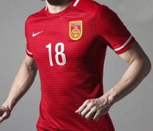 Chine 2016 maillot foot domicile