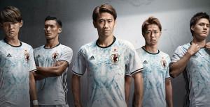 Japon 2016 maillot de foot exterieur