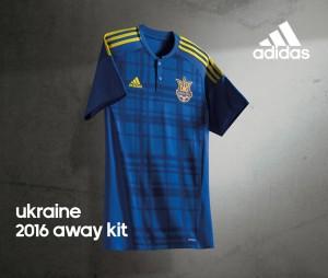 Ukraine Euro 2016 maillot exterieur Adidas