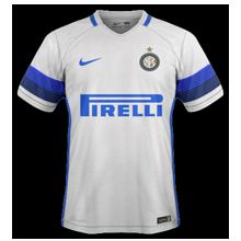 Inter Milan 2017 maillot exterieur Nike