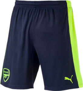 Arsenal 2017 short de foot third 16 17