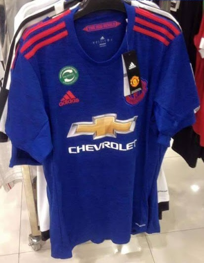 Manchester united 2017 maillots adidas 2016 2017 for Manchester united exterieur