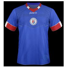 Haiti 2016 maillot domicile Copa America 2016