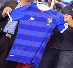 Panama Copa America 2016 troisieme maillot third