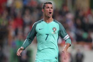 Portugal Euro 2016 maillot exterieur Ronaldo