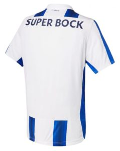 FC Porto 2017 dos maillot football domicile 16-17