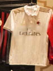 Milan AC 2017 maillot exterieur blanc Adidas 16-17 fuite