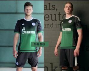 Schalke 2017 maillot football exterieur