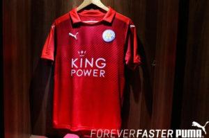 Leiceiter City 2017 maillot exterieur Puma