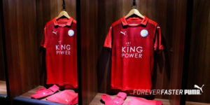Leicester 2017 maillot exterieur rouge Puma 2016 2017
