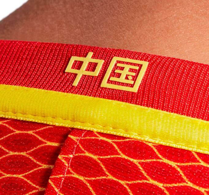 Chine 2017 arriere col maillot domicile 16-17