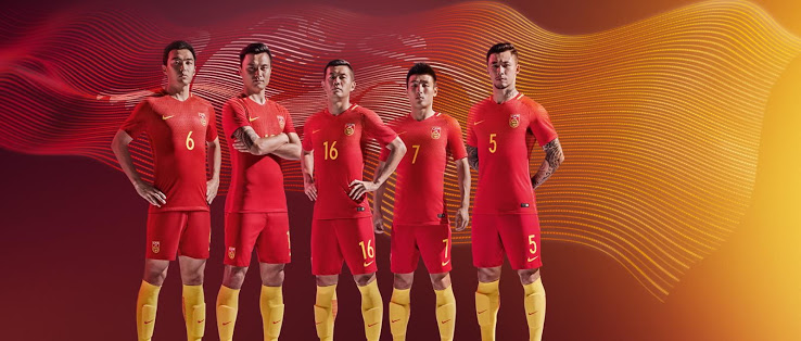 Chine 2017 maillot foot Nike officiel