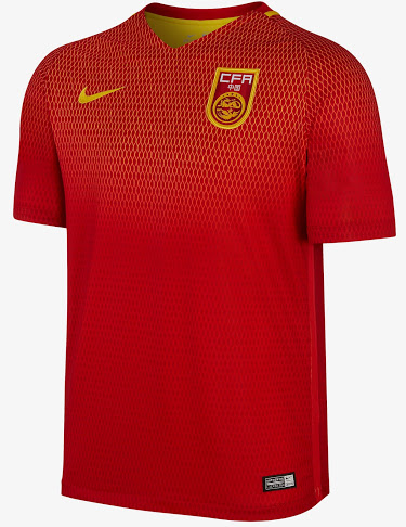 Chine 2017 maillot foot domicile 2016 2017
