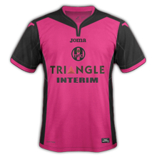 TFC Toulouse 2017 maillot extérieur foot