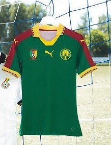 Cameroun Can 2017 maillot domicile