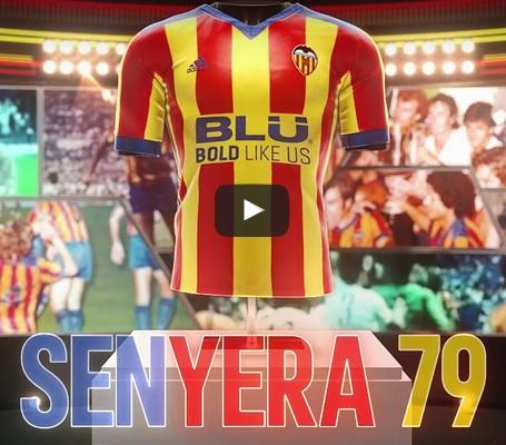 Valencia 2018 maillot de foot extérieur 17 18