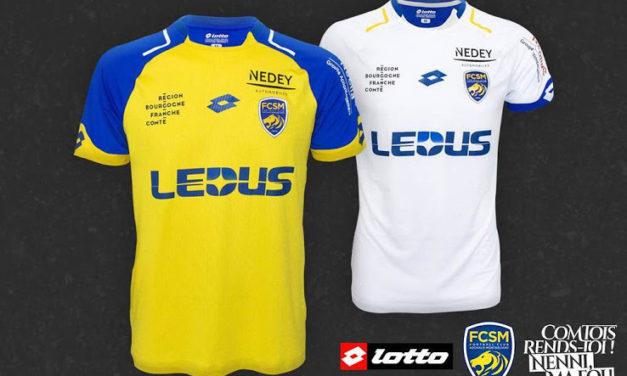 Les nouveaux maillots de foot Sochaux 2018