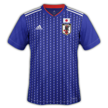 Japon 2018 maillot foot officiel coupe du monde 2018