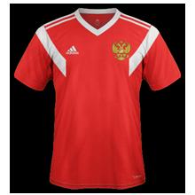 Russie 2018 maillot coupe du monde
