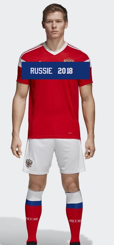Russie 2018 maillot de foot coupe dumonde 2018 domicile