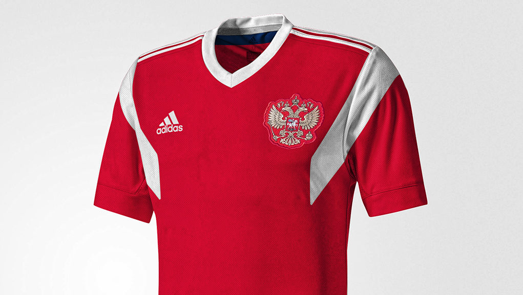 Russie 2018 maillot foot domicile