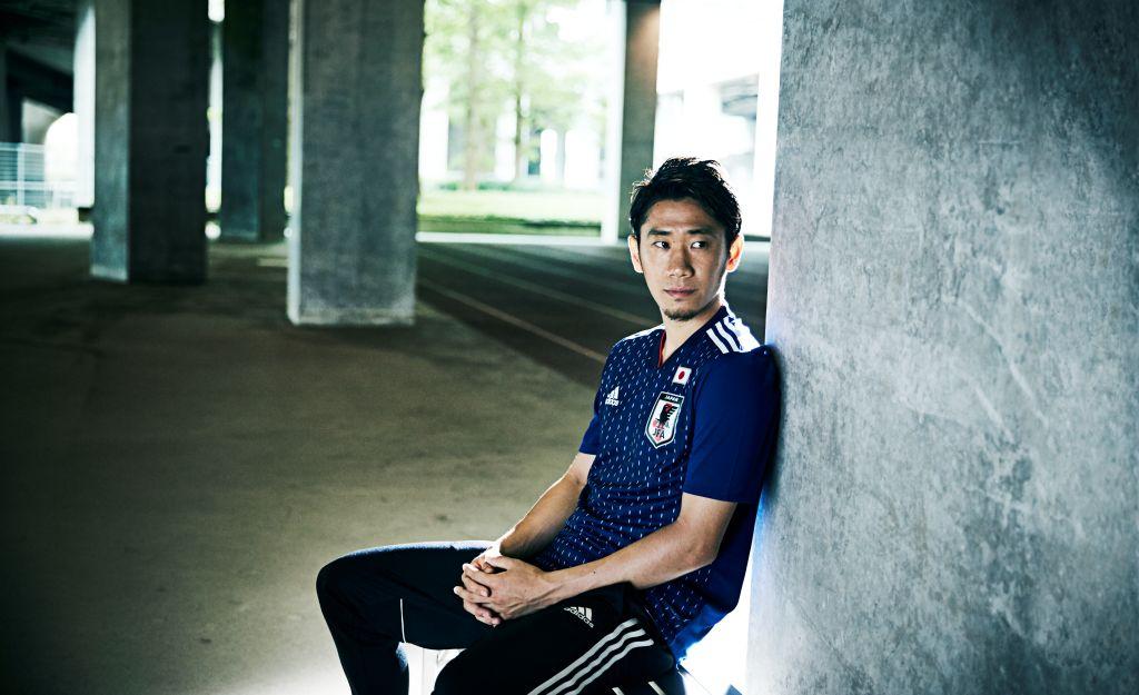 Japon 2018 maillot de foot domicile coupe du monde 2018 Adidas