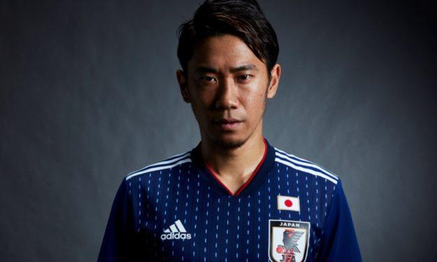 Japon 2018 nouveaux maillots coupe du  monde 2018
