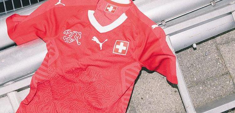 Suisse 2018 maillot domicile coupe du monde