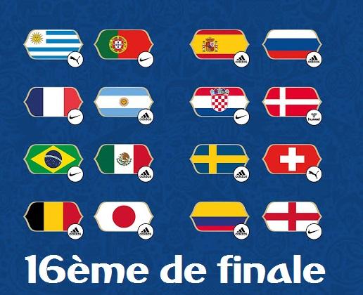marques coupe du monde 2018 16eme de finale
