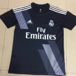 Real Madrid 2019 maillot exterieur foot possible 2018 2019