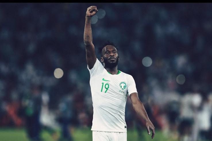 Arabie Saoudite 2018 maillot domicile Nike coupe du monde 2018