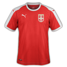Serbie 2018 maillot foot possible coupe du monde 2018